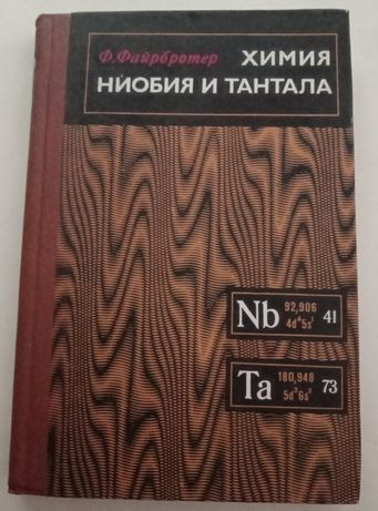 Лише 25 грн за кожну книгу!