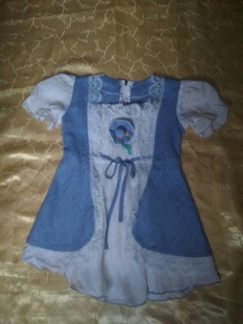 платье детское на 3-4 год. Детские вещи. Детская одежда .