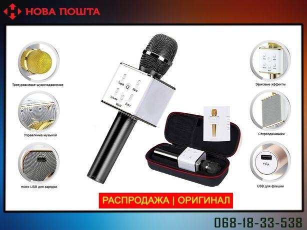 Микрофон для караоке беспроводной Tuxun bluetooth черный Q7 в чехле