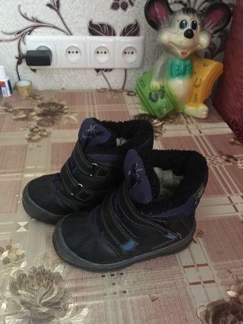 Ботинки зимние,для мальчика!
