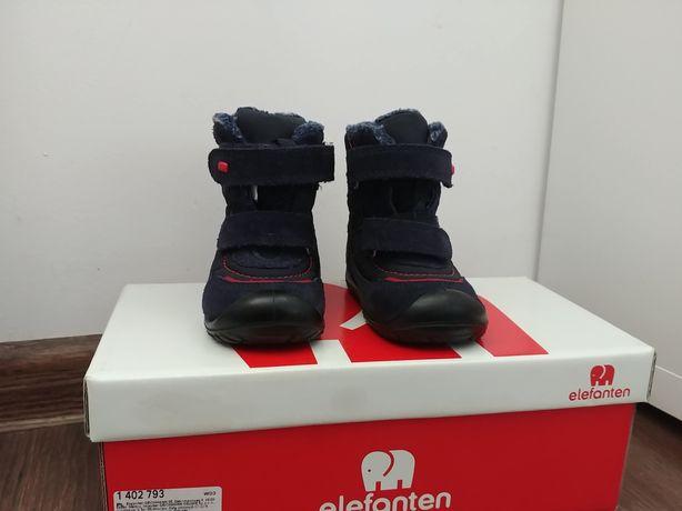 Buty dzieciece rożne rozmiary