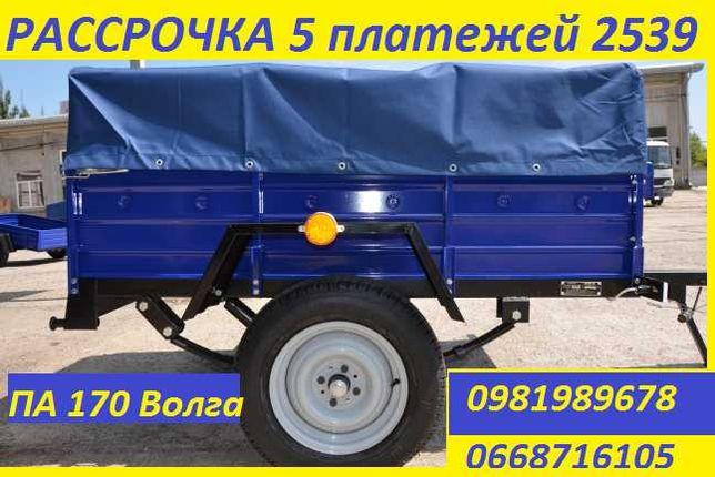 ПРИЦЕП для авто ПА 170 Волга !  РАССРОЧКА на 5 платежей 2539 в месяц