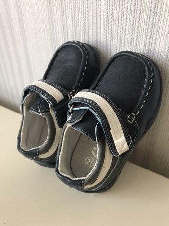 Детские кожаные туфельки