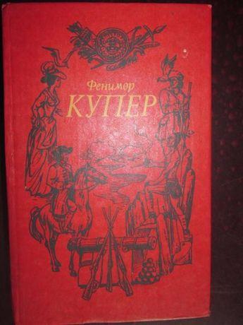 Фенимор Купер - сочинения в 6-ти томах