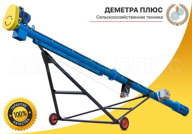 Погрузчик шнековый ЗШП-9 (9 м, 219 мм, загрузчик, транспортер, шнек)