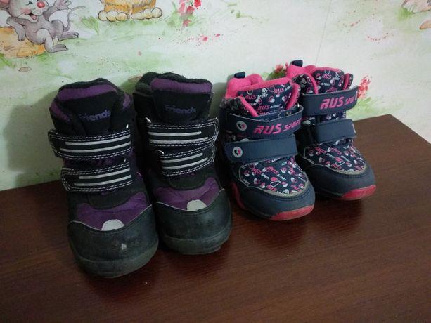 зимняя обувь, детская обувь, обувь зима, сапожки, детские ботинки