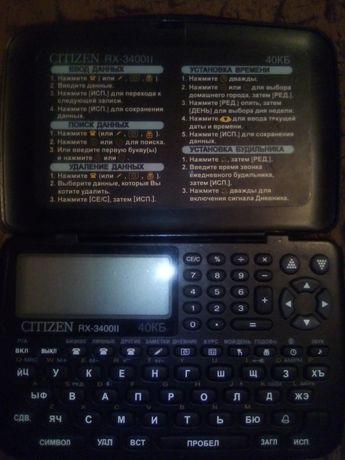 Электронная записная книга CITIZEN RX-3400II