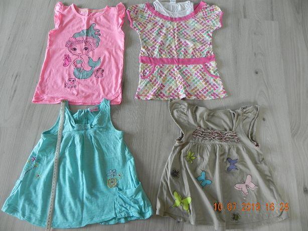 zestaw letnich koszulek roz.110-116