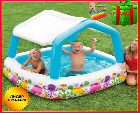 Детский бассейн для детей бассейн детский с крышей надувной бассеин