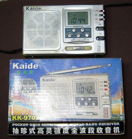 Радіоприймач Радиоприёмник  Каиде kaide kk 9702 цифровой радио радіо