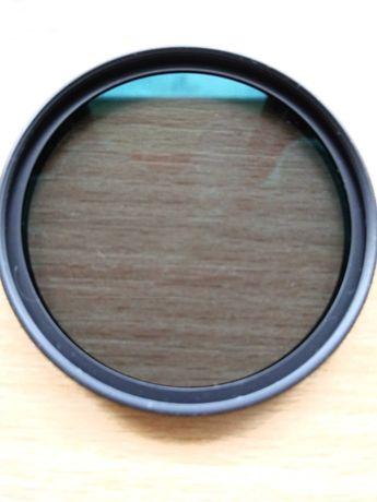Filtr kołowy Marumi dhg super circular pld 52mm