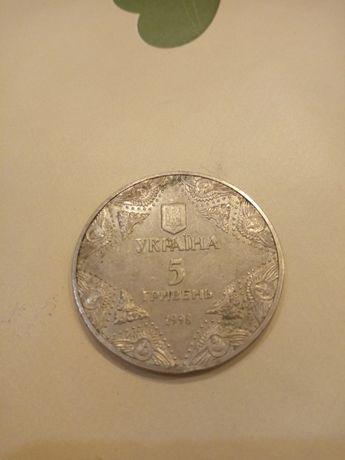 Монета 5 гривен/гривень/1998- Успенский собор Киево-Печерской лавры