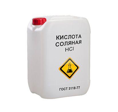 Соляная кислота 13%, раствор соляной кислоты 10л, пересылаем