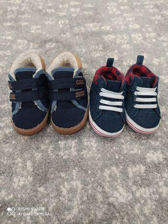 Пінетки кросівки для малюка пинетки