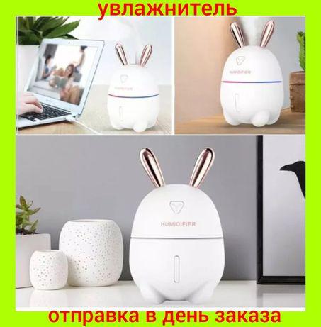 Детский светильник ночник увлажнитель, кроликHumidifier Rabbit