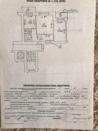 2 кім п-т Чорновола (бічна) пл 51м, 5/9ц, чешка, ДВА балкони