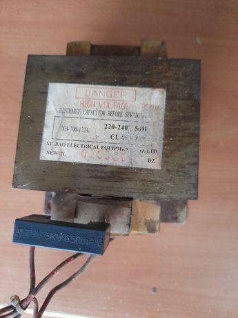 Трансформатор для микроволновой печи Danger 230V, Class 2020