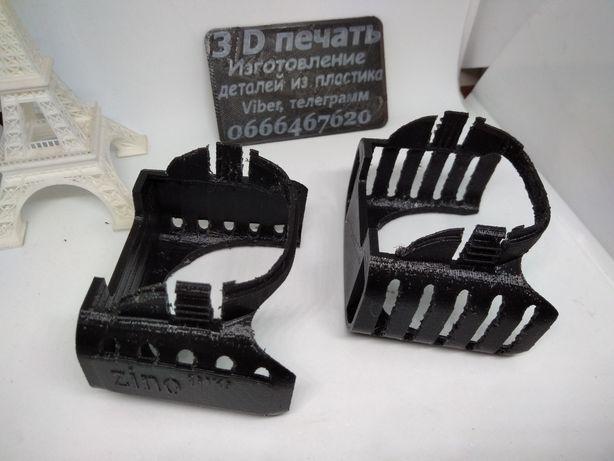 Комплект защита камеры, ножки, подвес для квадрокоптера Hubsan Zino