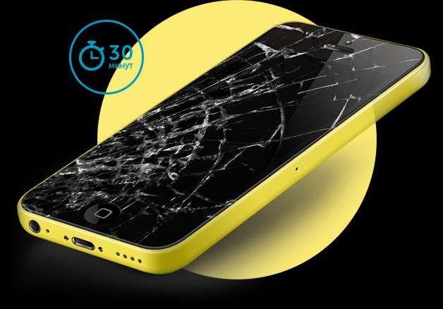 ремонт iPhone за 30 минут