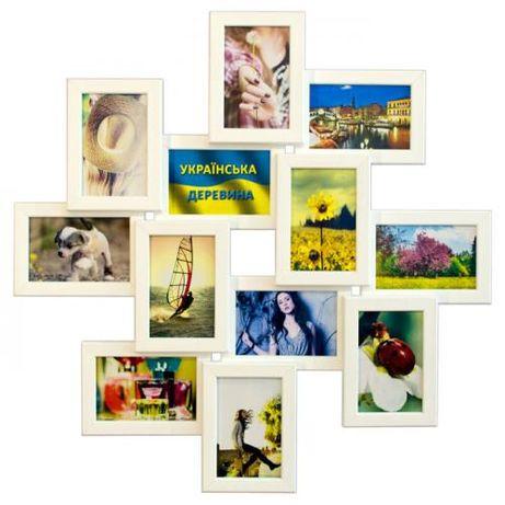 Мультирамка на 12 фото Ромб деревянная рамка для фотографий коллаж