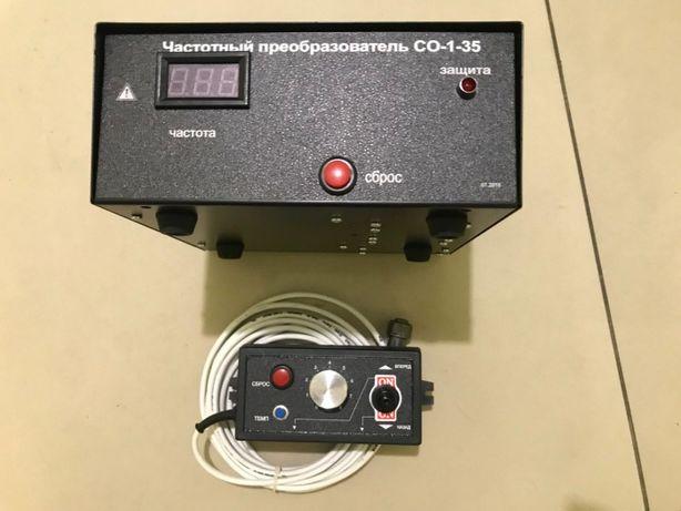 Частотный преобразовать, частотний перетворювач, частотник 5,5 7,5 11