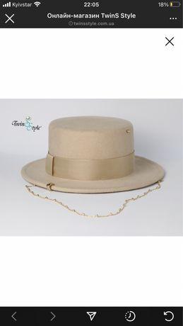 Канотье, шляпа TwinsStyle, 55 р