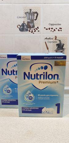 Nutrilon Premium +