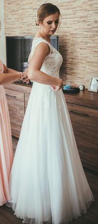 Sprzedam śliczna suknię ślubną!