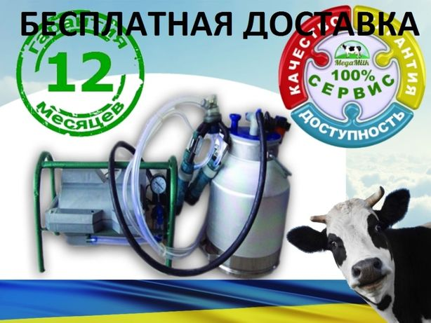 Доильный аппарат , доїльний апарат, АКЦИЯ, сухого и масляного типа