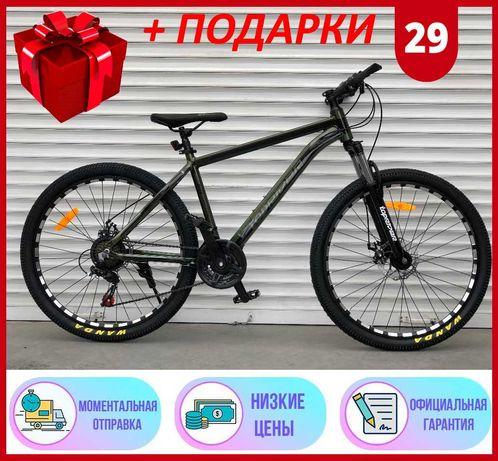 """В наличии в Луцке! Алюминиевый велосипед TopRider 680 24-29"""" 2021"""