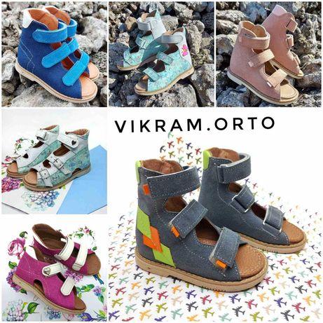Детские ортопедические босоножки, тапочки, кроссовки от VIKRAM.ORTO