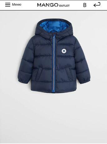 Куртка Mango курточка