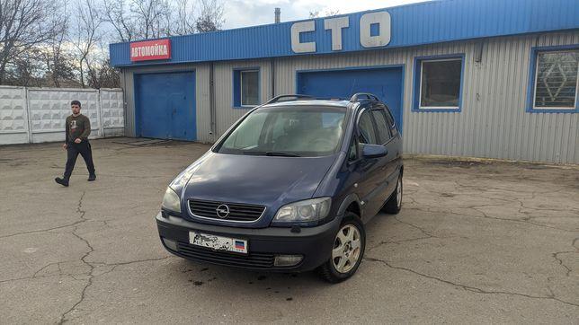 Продам авто Opel Zafira a