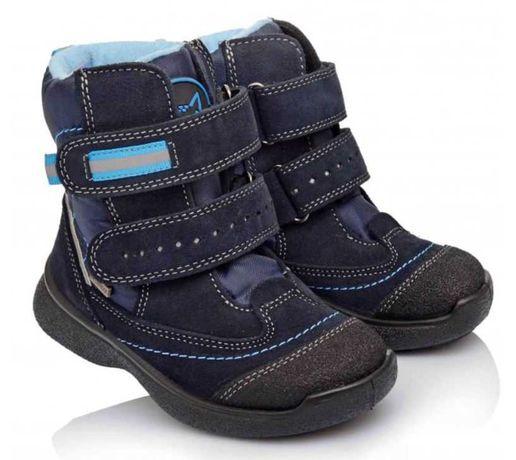 Зимние мембранные ботинки для мальчиков Tigina Синие 23р, 14,5-15 см