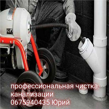 Профессиональная чистка канализации