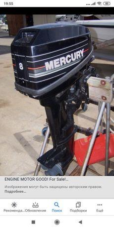 Продаю лодочный мотор Меркури - 8