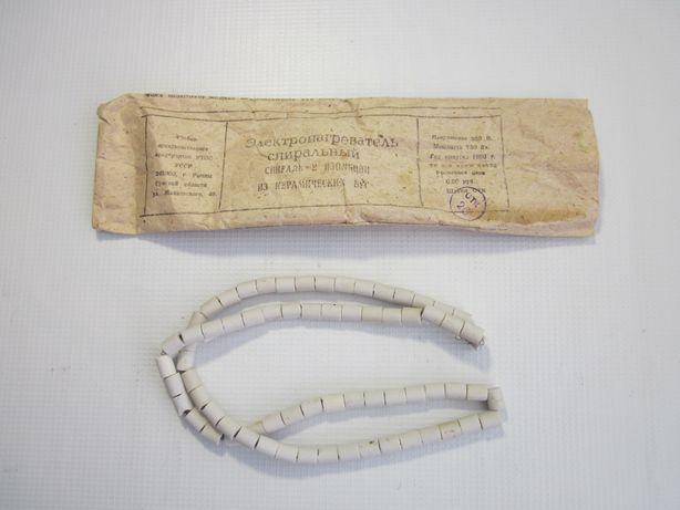 Нагреватели спиральные для утюгов, тэнов и т.д