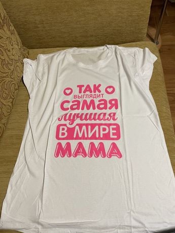 Футболка мужская футболка женская