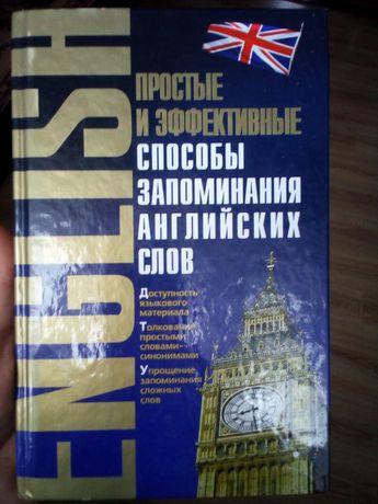 Англійська.Українська мова. Комп'ютер.