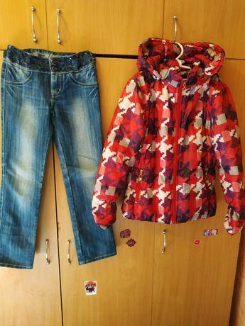 Куртка и джинсы на 8 лет