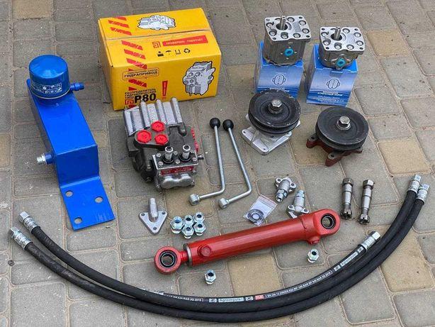 Гидравлика мини-трактор мото-блок (распределитель р80, привод НШ-10)