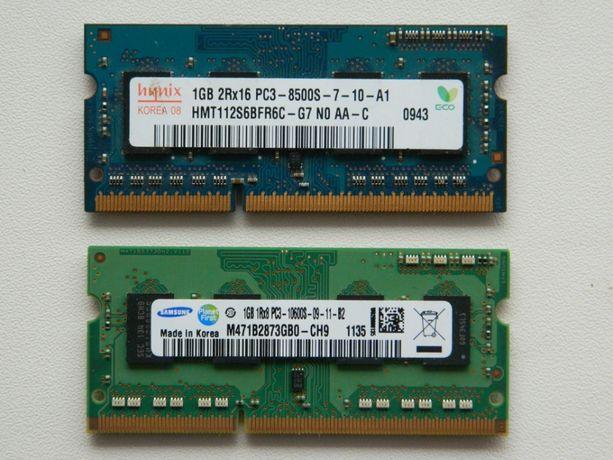 Оперативная память для ноутбука (SO-DIMM DDR3, 1ГБ) за 200 рублей