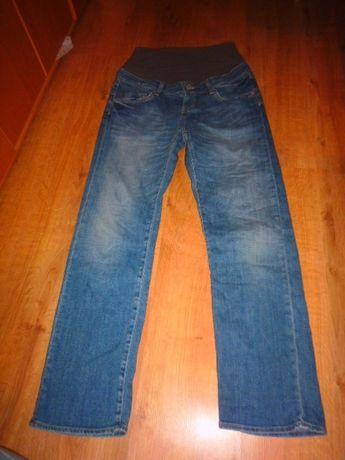 spodnie ciążowe firmy H&M mama