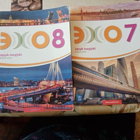 Ćwiczenia język rosyjski kl 7 i 8