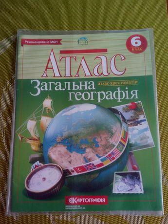 Атласы (геогр+ история)6 класс.