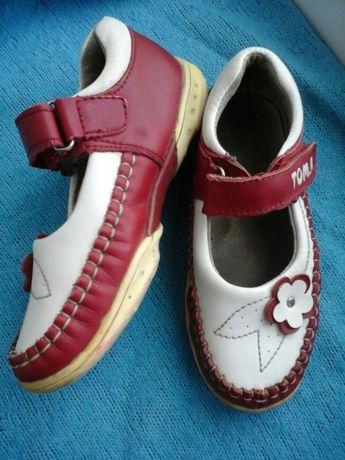 Кожаные туфельки 28р