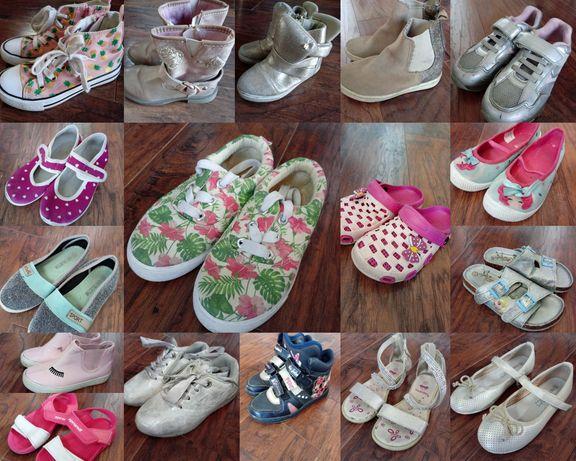 Buty dziecięce dla dziewczynki 17 par za 100 zł