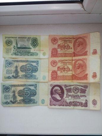 Продам рубли СССР 1961 года