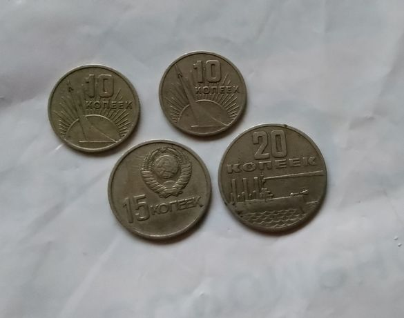 Монеты СССР 1923 - 1991 Кол-во 148шт.