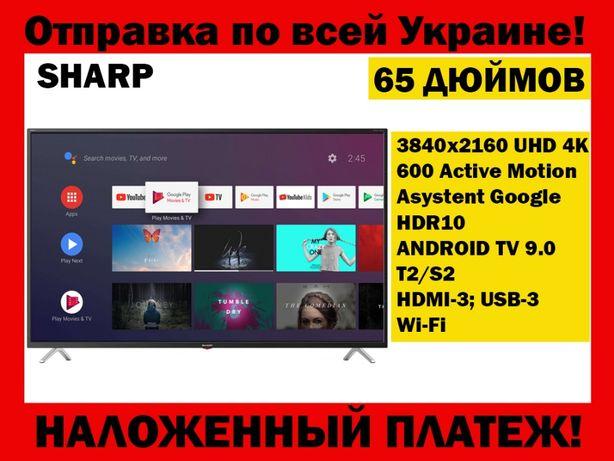Телевизор Sharp 65BL3EA 65 дюймов HDR Android tv smart tv Wi-FI новый